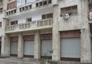 Spatiu comercial de vanzare Bulevardul Unirii, Bucuresti  223.5 mp