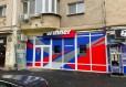Commercial space for sale Berceni - Aparatorii Patriei, Bucharest 97 sqm
